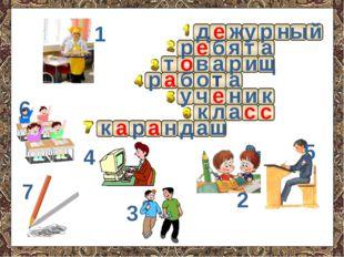 н р е у ж д е б я т р а о р и т а в с р б а о т а к у и ч а н л к е 5 1 2 4