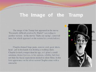 "The Image of the Tramp The image of the Tramp first appeared in the movie ""E"