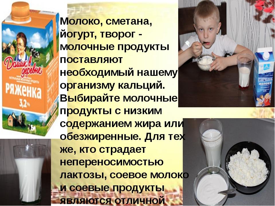 Как сделать молоко из сметаны рецепт