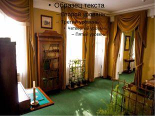 Личная комната