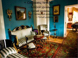 За залой традиционно следует гостиная