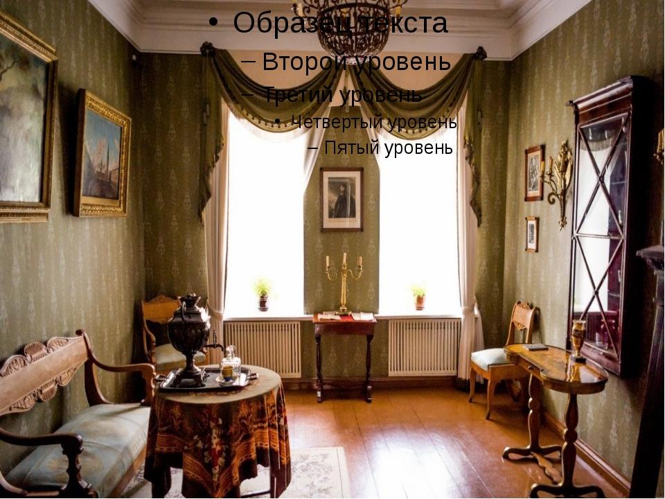 Чайная комната