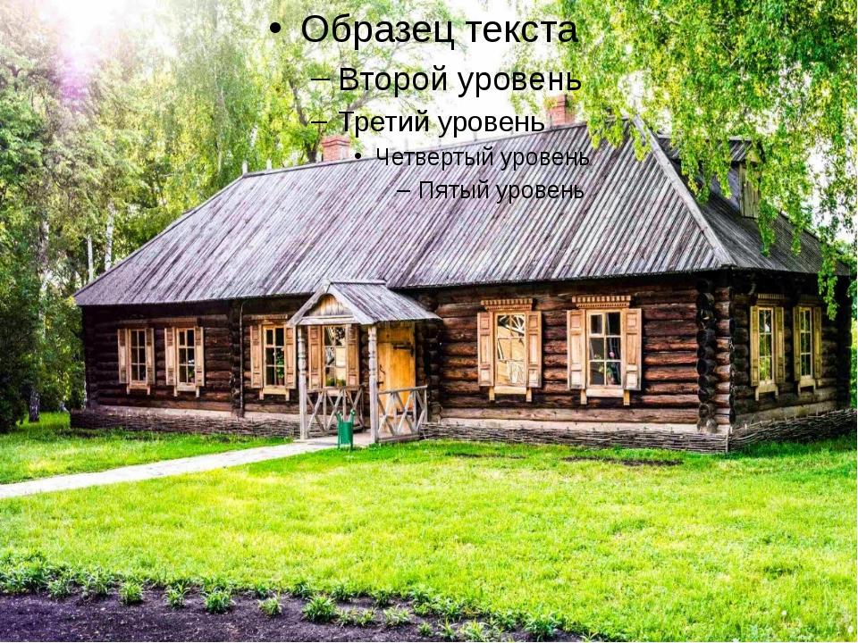 Дом ключника и людская изба