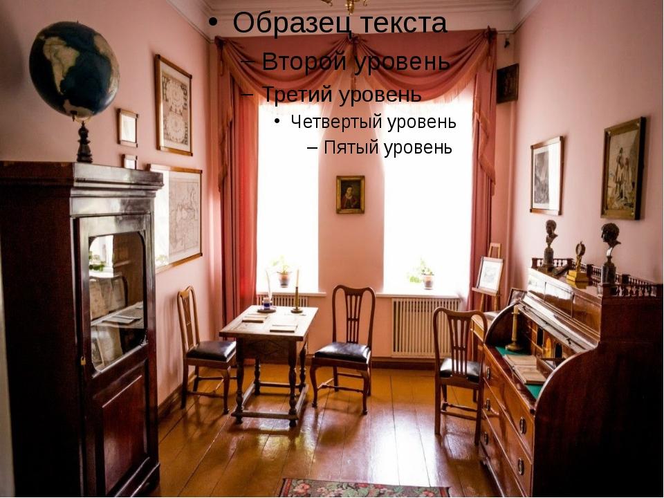 Классная комната. В классной комнате представлены четыре акварели и рисунки...