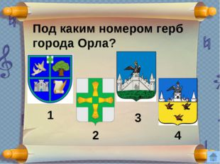 Какие почетные звания, связанные с Победой в Великой Отечественной войне, име
