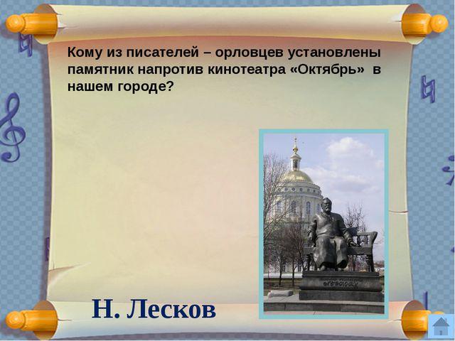 Орловская область расположена в центральной части Среднерусской возвышенности...