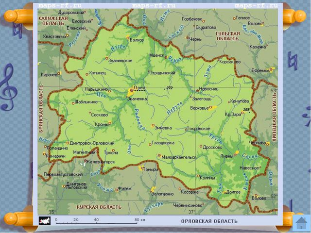 Назовите основную реку нашей области и её притоки. Основная река – Ока с ее п...