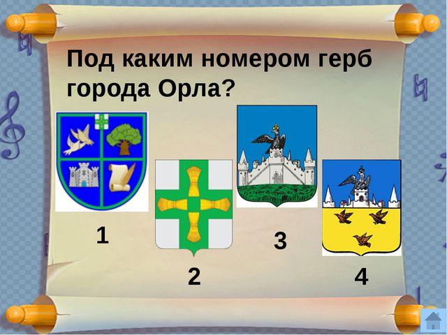 Какие почетные звания, связанные с Победой в Великой Отечественной войне, име...