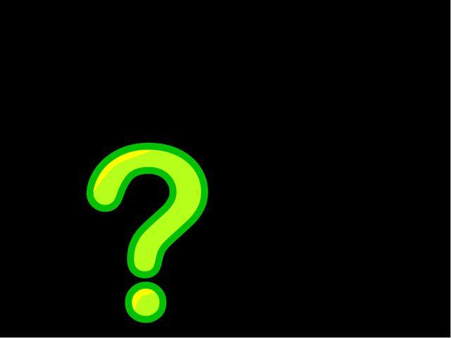 Рад вас видеть, рад вам всем. Вам задам сто тыщ вопросов: Кто? Откуда? И заче...