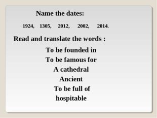 Name the dates: 1924, 1305, 2012, 2002, 2014. Read and translate the words :