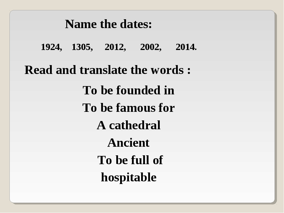 Name the dates: 1924, 1305, 2012, 2002, 2014. Read and translate the words :...