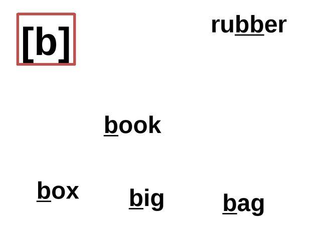 [b] book rubber bag box big