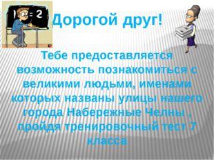 Дальше… Кто это? ТИТОВ Сергей Павлович(р. 23.9.1932, с. Левенское Одоевского