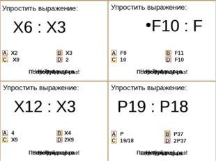 Дальше… Кто это? ЯМАШЕВ Сергей Павлович(р. 13.7.1956, г. Вятские Поляны Киро