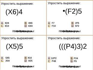 Дальше… Кто это? БЕЛЯЕВ Раис Киямович(13.1.1935, с. Новый Татарский Адам Акс