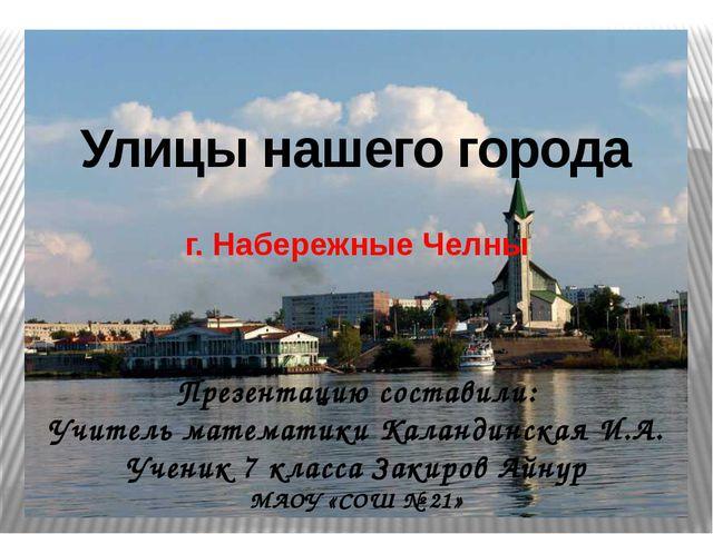 Дальше… Кто это? БАТЕНЧУК Евгений Никанорович (28.2.1914, г. Балта Одесской о...