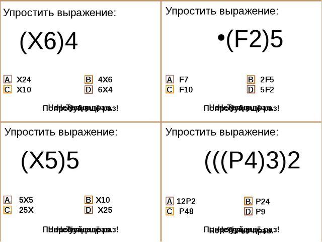 Дальше… Кто это? БЕЛЯЕВ Раис Киямович(13.1.1935, с. Новый Татарский Адам Акс...
