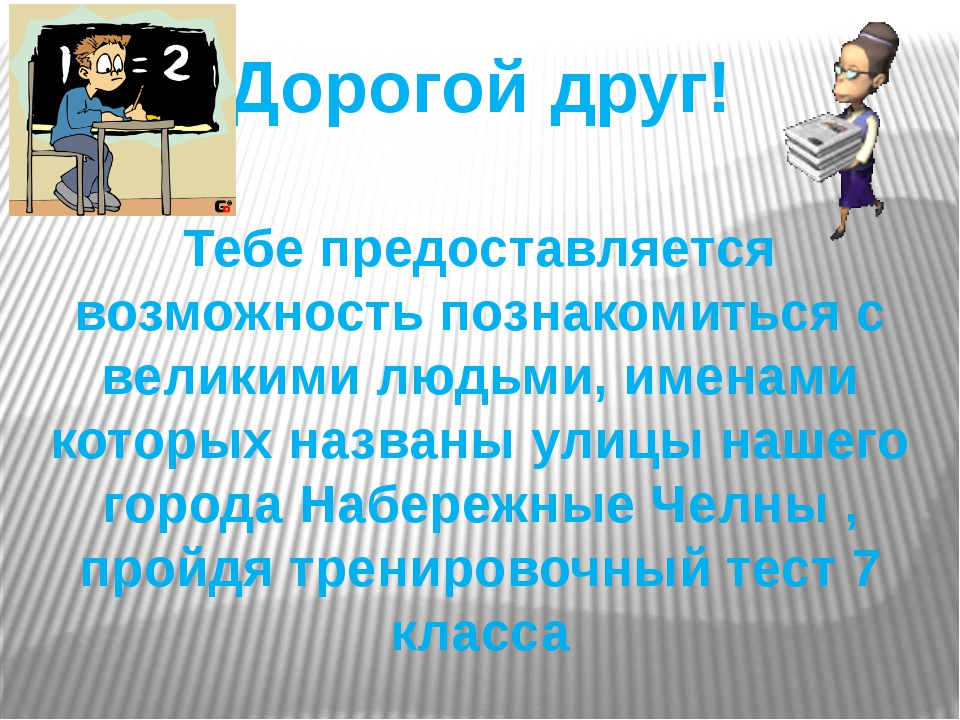 Дальше… Кто это? ТИТОВ Сергей Павлович(р. 23.9.1932, с. Левенское Одоевского...