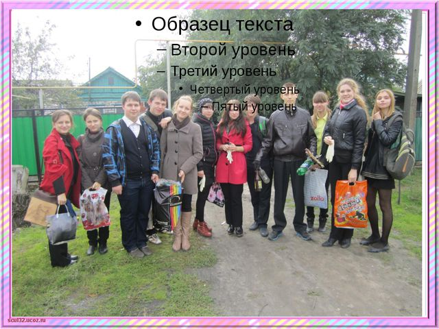scul32.ucoz.ru