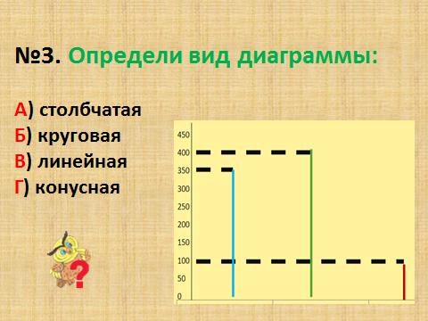 http://doc4web.ru/uploads/files/6/5305/hello_html_2925cd69.png