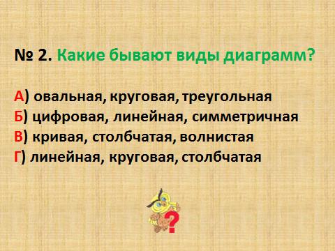 http://doc4web.ru/uploads/files/6/5305/hello_html_72d153fa.png