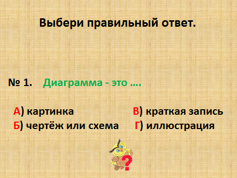 http://doc4web.ru/uploads/files/6/5305/hello_html_m69c7d717.png