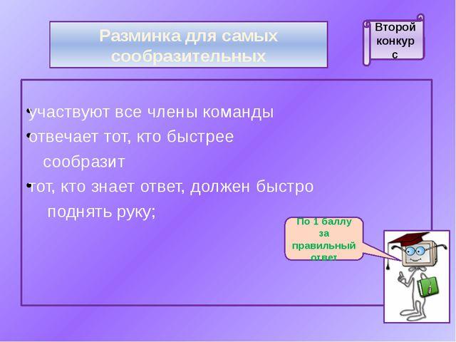 Найди ошибку! а) надеть туфлю б) одну помидору в) чистое полотенце г) моя фа...