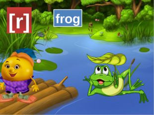 [r] frog