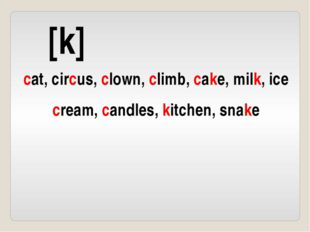 [k] cat, circus, clown, climb, cake, milk, ice cream, candles, kitchen, snake