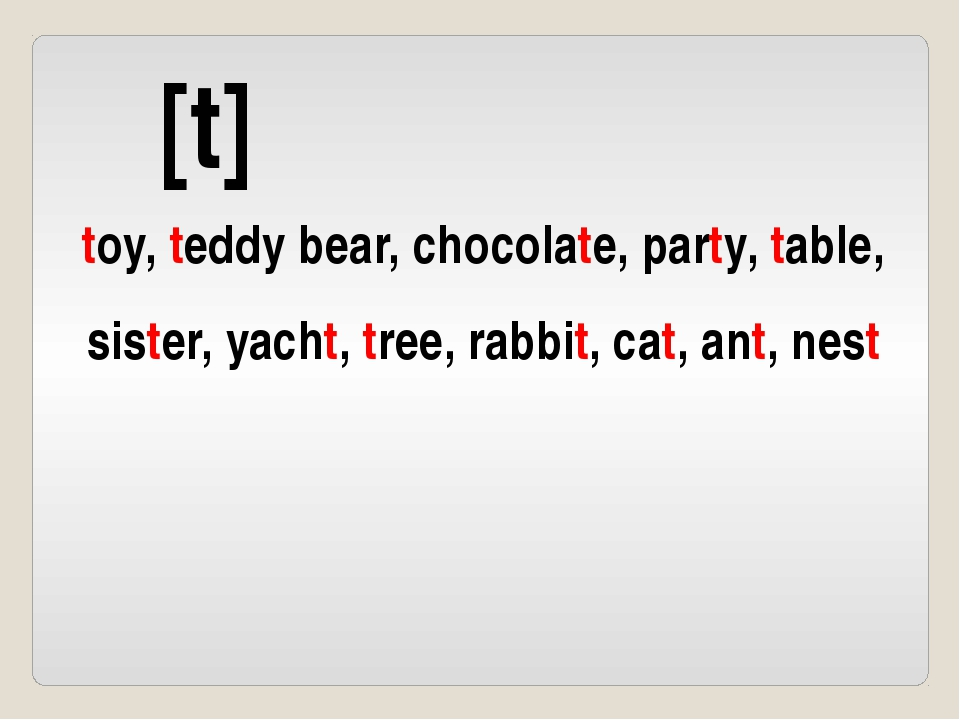 [t] toy, teddy bear, chocolate, party, table, sister, yacht, tree, rabbit, ca...