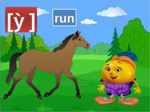 [Ʌ] run