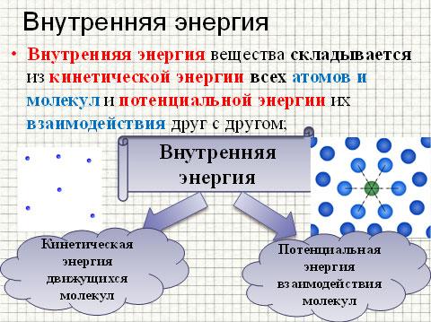 hello_html_me7d40ca.jpg