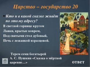 Песни в сказке 40 Куклы театра Карабаса А. Н. Толстой «Золотой ключик, или П