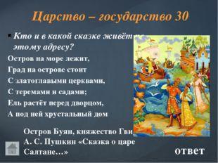 Песни в сказке 50 Поросята С. Михалков «Три поросёнка» ответ По песне узнайт