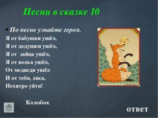 Сказочная почта 40 Зверь лесной, чудо морское купеческой дочери С. Т. Аксако