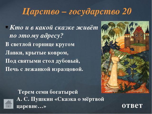 Песни в сказке 40 Куклы театра Карабаса А. Н. Толстой «Золотой ключик, или П...