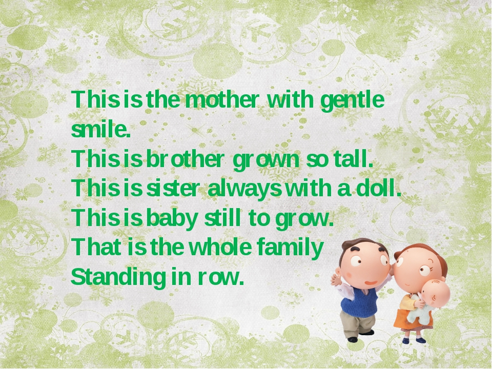 This is the mother with gentle smile. This is brother grown so tall. This is...