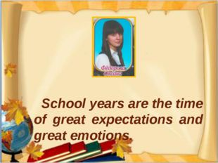 School years are the time of great expectations and great emotions.