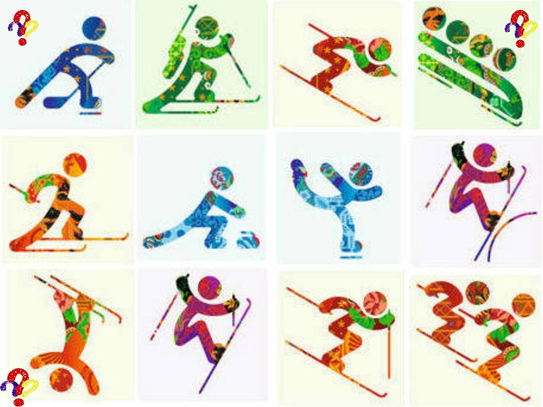 украшений картинки на тему зимние виды спорта в средней группе при
