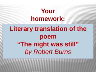 "Your homework: Literary translation of the poem ""The night was still"" by Rob"