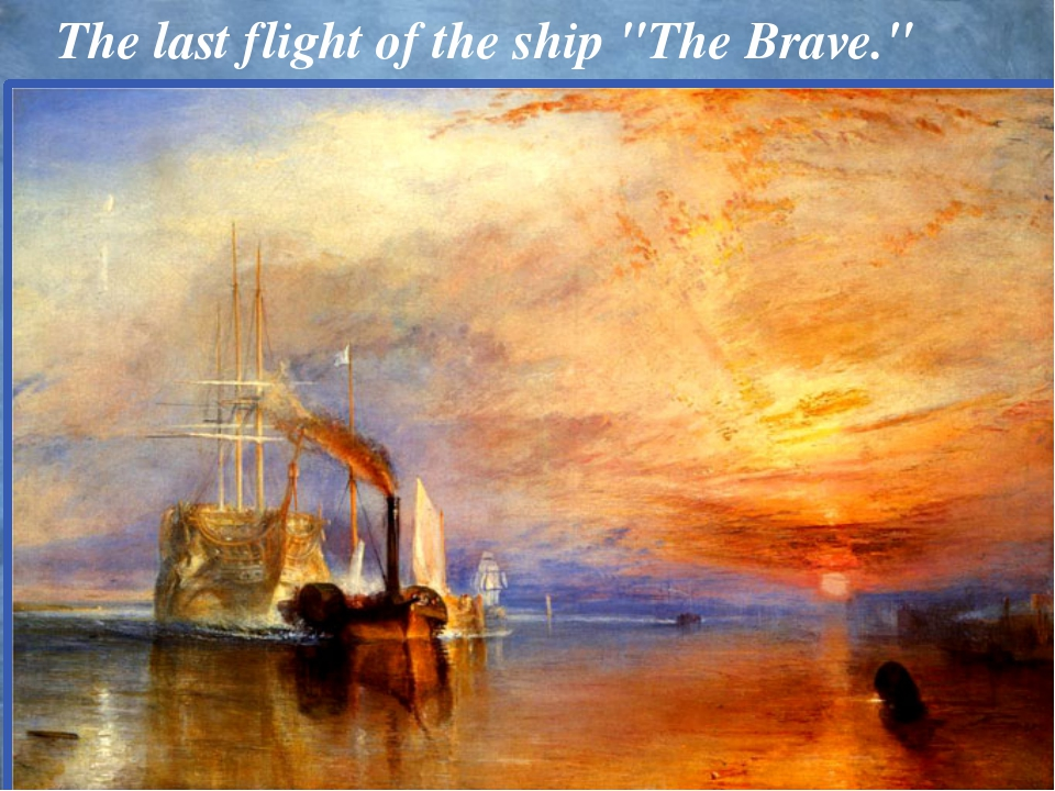 """The last flight of the ship """"The Brave."""""""