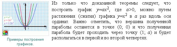 hello_html_5dcb6317.png