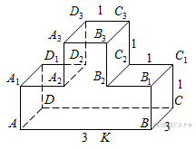 http://xn--c1ada6bq3a2b.xn--p1ai/get_file?id=692