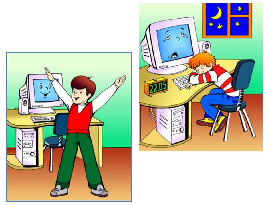 картинки как нужно вести себя в кабинете информатики оттенок кожи обусловлен