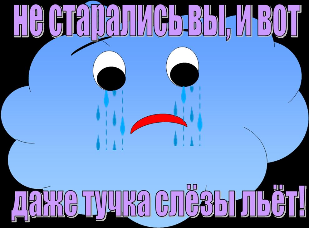 hello_html_5c506da4.png