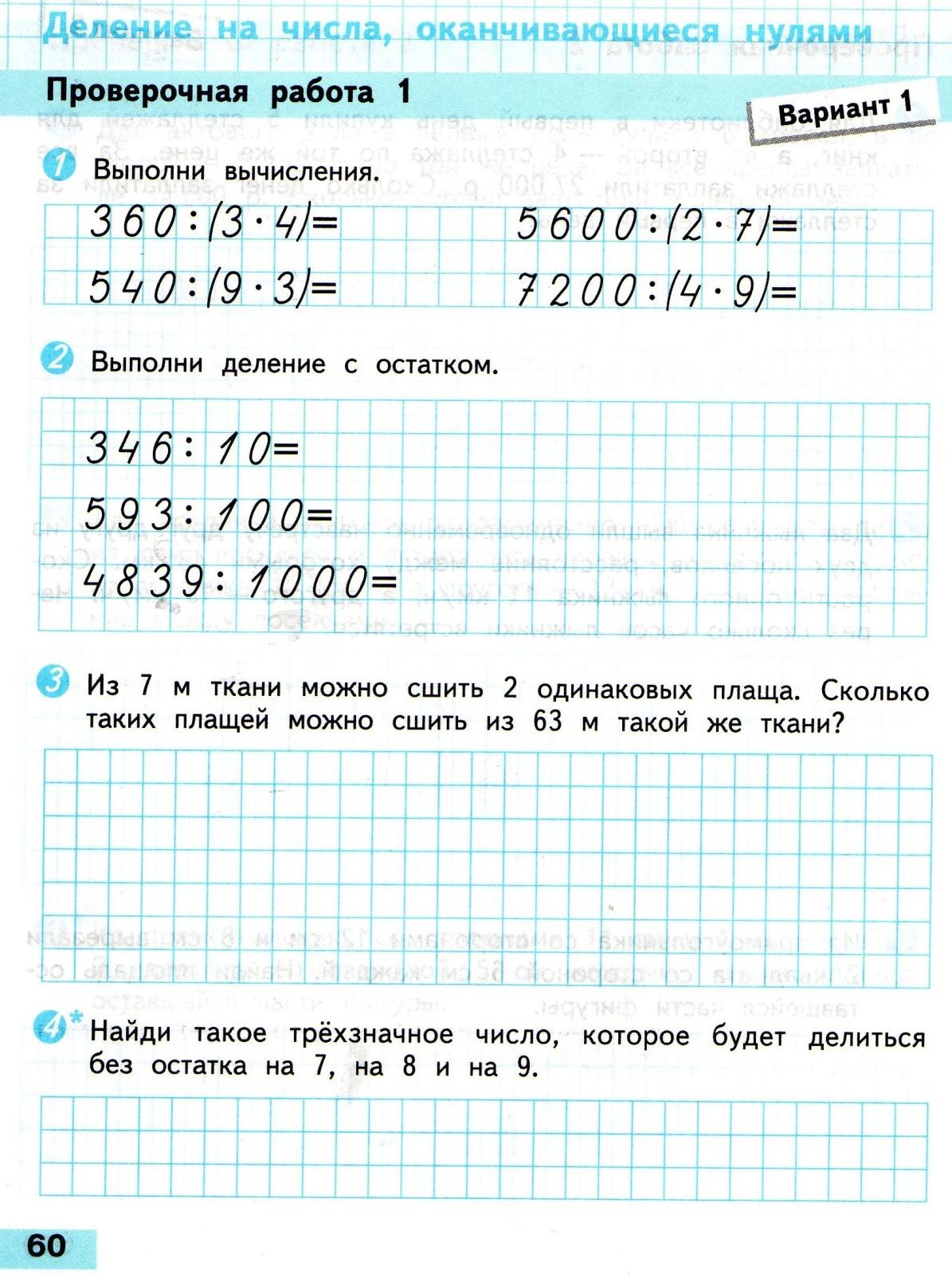 C:\Documents and Settings\Admin\Мои документы\Мои рисунки\1559.jpg
