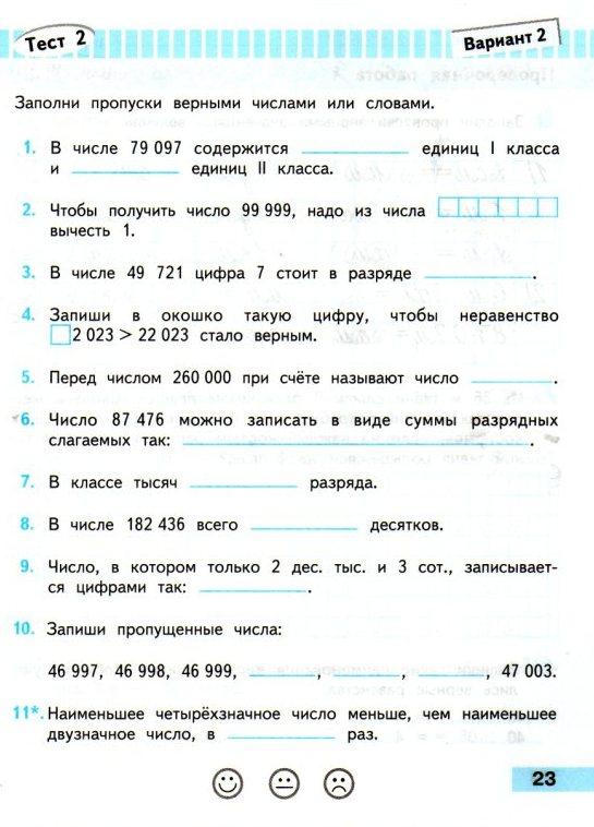 C:\Documents and Settings\Admin\Мои документы\Мои рисунки\1518.jpg