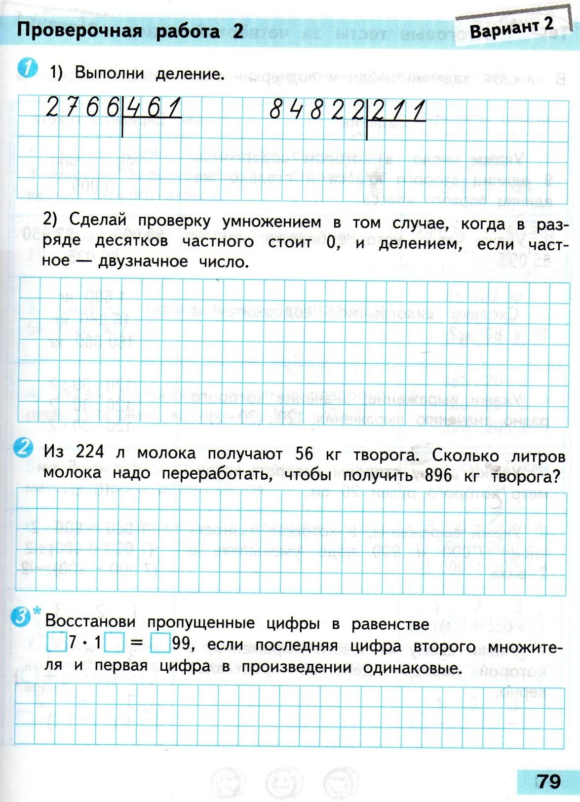 C:\Documents and Settings\Admin\Мои документы\Мои рисунки\1578.jpg