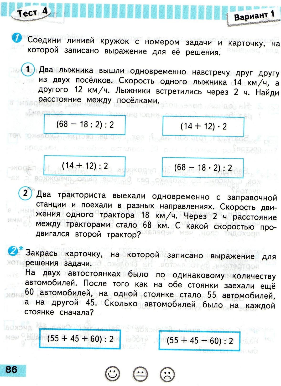 C:\Documents and Settings\Admin\Мои документы\Мои рисунки\1585.jpg