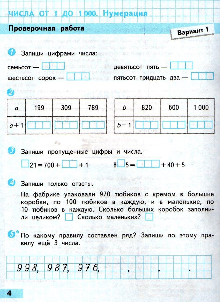 C:\Documents and Settings\Admin\Мои документы\Мои рисунки\1534.jpg